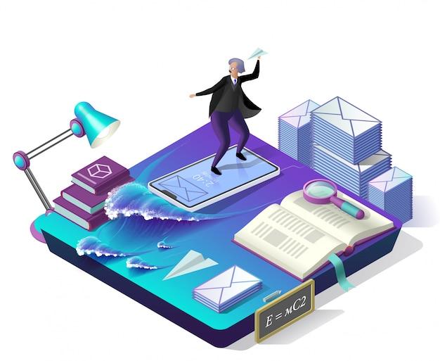 メッセージを送信する電子メールの受信箱、電子