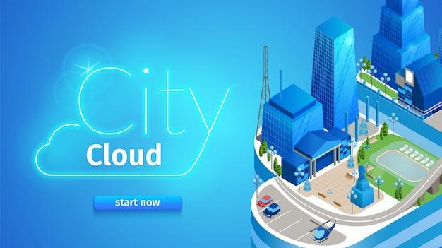 都市雲水平方向のバナー。未来的な街並み