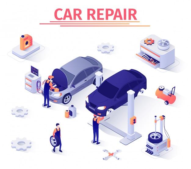 車の修理サービスのバナーテンプレート。
