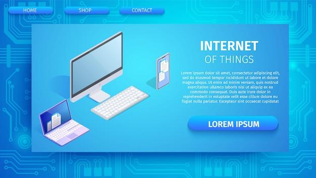 モノのインターネット水平方向のバナー、コピースペース。