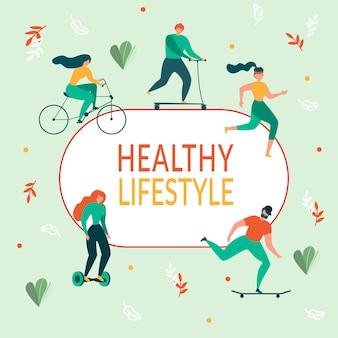 Мультяшный люди здоровый образ жизни.