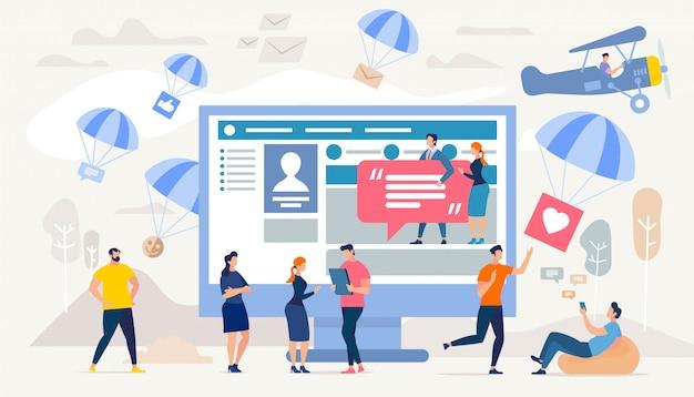 ソーシャルネットワークにおけるコミュニケーション、デジタルマーケティングリサーチ