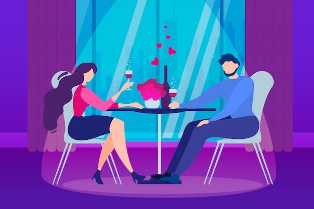 漫画男と女のカップル。ロマンチックな夜