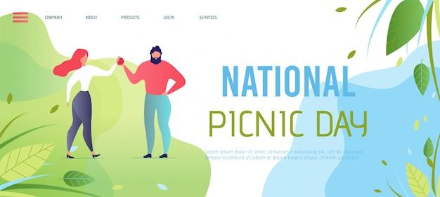 ナショナルピクニックデーに休憩を提供するランディングページ。