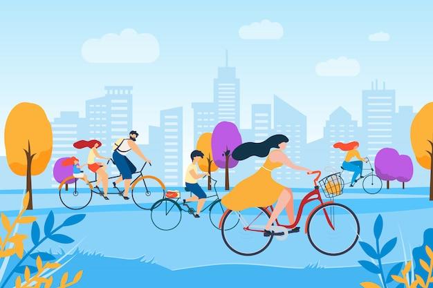 漫画の人々が公園でサイクリング