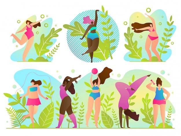 Упражнение на свежем воздухе