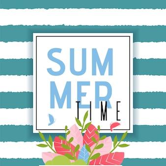 夏の挨拶縞模様のシームレスな背景上のフレームにテキスト