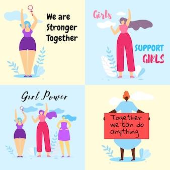 勇敢なフェミニストの女の子とカラフルなイラストのセット