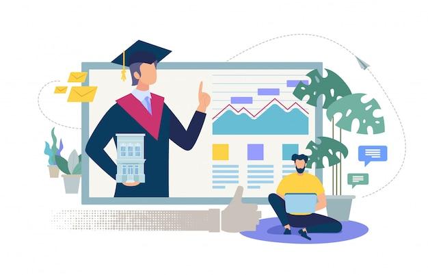 オンライン教育サービスフラットベクトルの概念