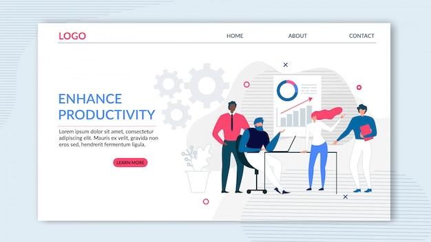 Плоская целевая страница, обеспечивающая повышение производительности