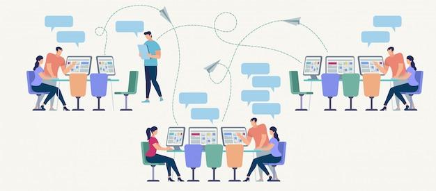 ネットワークとチームワークベクトルイラスト