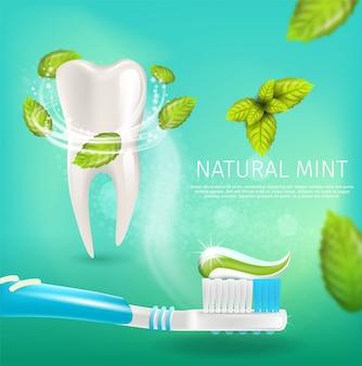 リアルなイラストナチュラルミントの歯磨き粉