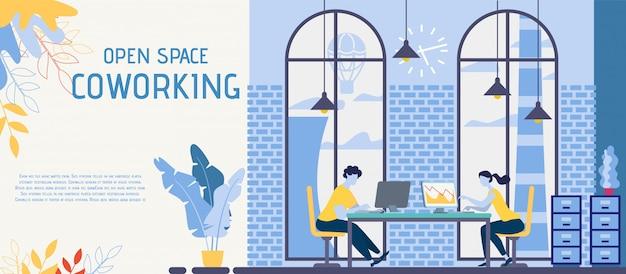 オープンスペース、コワーキングオフィスのバナー。