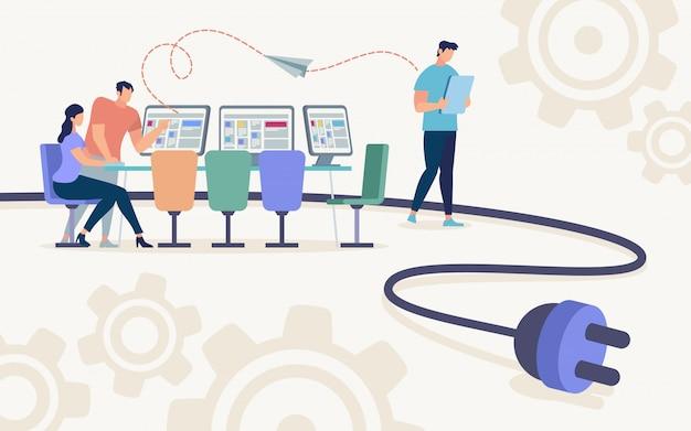 オフィスワーカーフラット用フライヤーワイヤレスネットワーク。