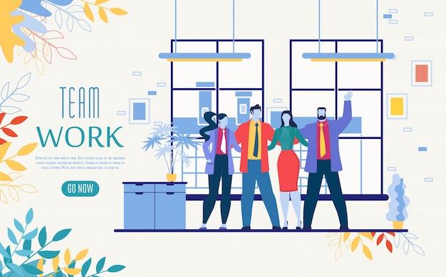 ビジネスチーム作業スタートアップベクトルウェブサイトテンプレート