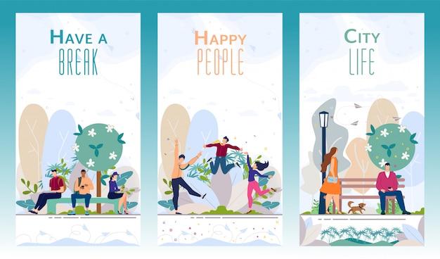Городской парк культуры и отдыха вектор рекламные листовки