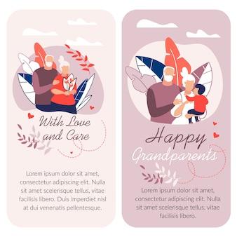 С днем бабушки и дедушки, карикатура иллюстрации с текстом шаблона