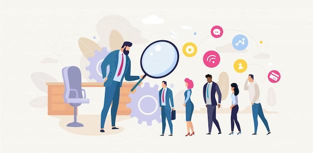 人事マネージャーの求職者の分析バナー