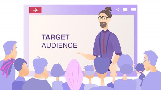 Иллюстрация презентация продукта целевая аудитория