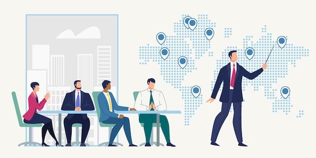 会社オフィスベクトル概念でのビジネス会議