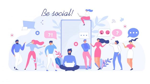 社会的モチベーションになる人々コミュニティフラットバナー