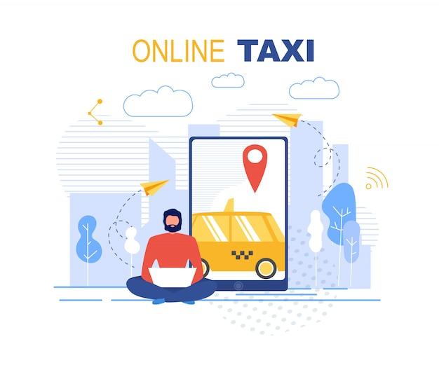 オンラインタクシーサービスアプリケーション広告バナーの予約