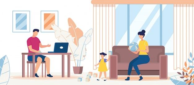 広告バナー家族が一緒に時間を過ごすフラット