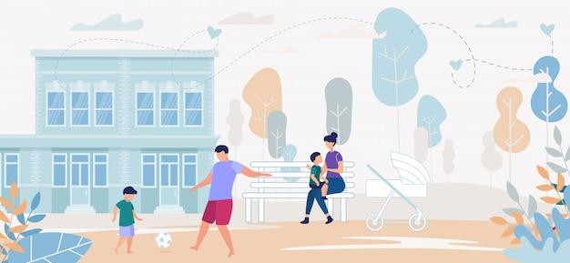 Информативный плакат семья играет вместе, квартира.
