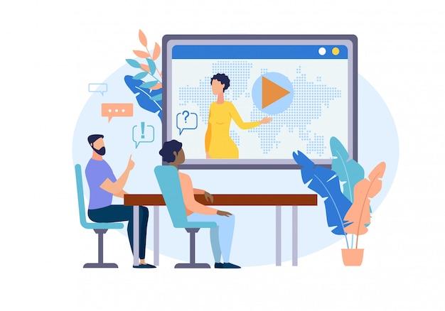 Информационный флаер видеоконференции мультипликация.