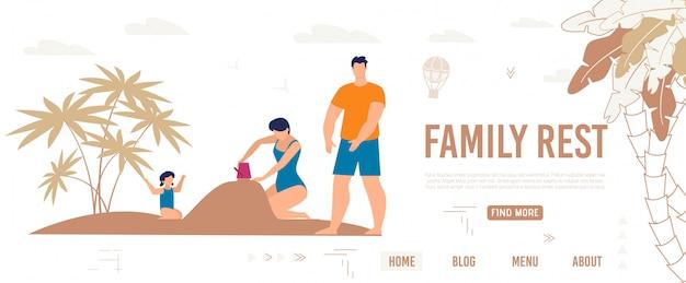 Яркий плакат надпись семейный отдых, мультфильм.