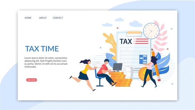 情報ポスターは、税務時間のレタリングで書かれています