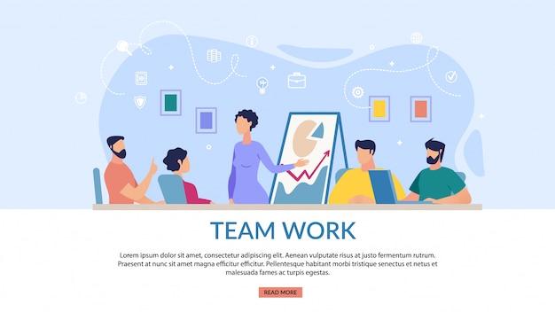 情報バナーチーム作業レタリングフラット。