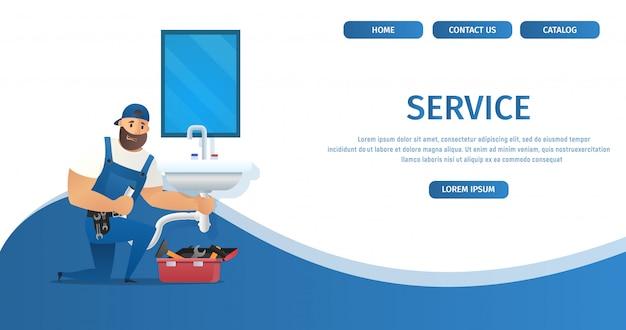 Иллюстрация концепция страница сантехник сервис