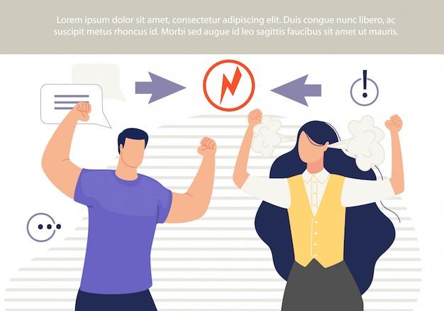 Бизнес конфликт конфликт ситуация плоский плакат
