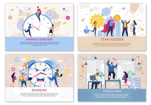 Набор целевых страниц с процессом рабочего процесса