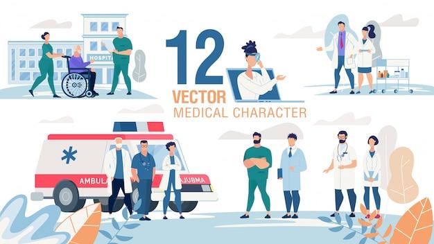 医療専門家のキャラクターフラットセット