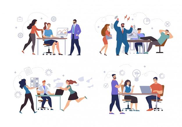 オフィスの人々の作業状況フラットセット