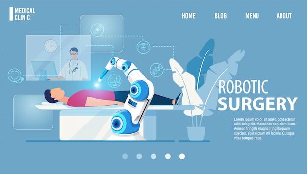 Роботизированная хирургия. целевая страница инновационной медицины.