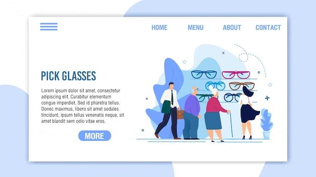 年金受給者の成人が眼鏡サービスのリンク先ページを選ぶ