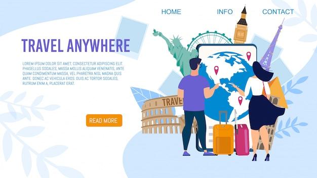 観光フラットベクトルランディングページの航空路