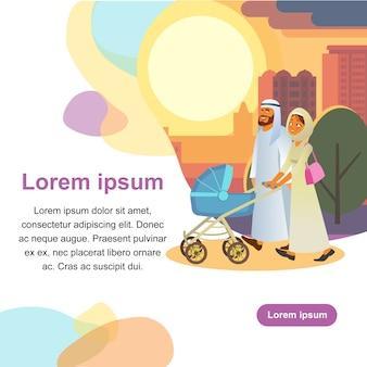 Религиозная мусульманская пара прогулки с вектором коляска