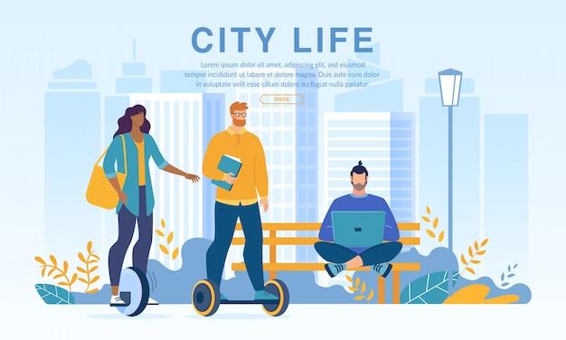 Люди городские жители в парке на экологическом транспортном веб-шаблоне