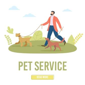 Выгула домашних животных, баннер службы дрессировки собак