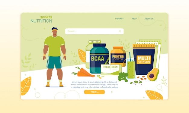 Спортивное питание для целевой страницы доставки активного человека