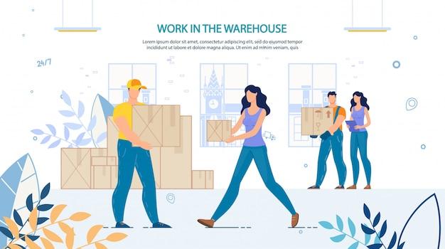 倉庫の広告で働く人々ローダー