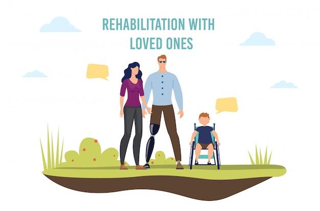 家族の障害者リハビリテーション