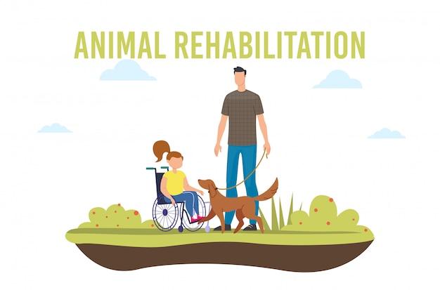 障害者の動物のリハビリテーションフラット