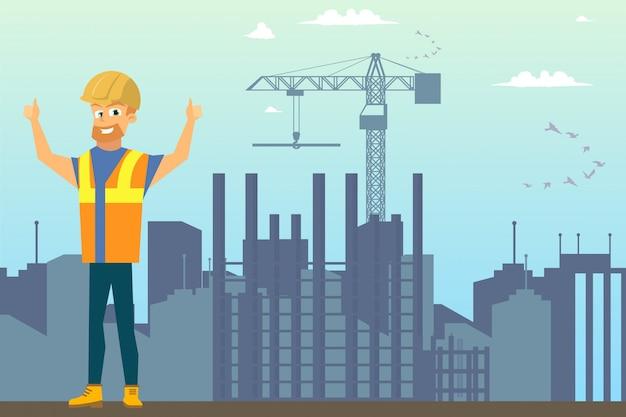 建設現場フラットベクトル概念のビルダー