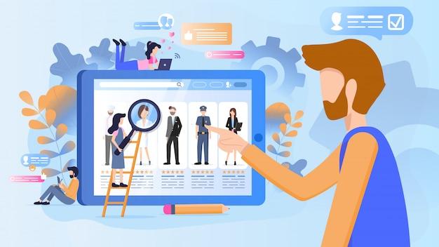 会社で働くための採用の概念