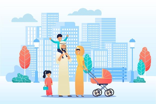 幸せな漫画のアラブ家族が一緒に時間を過ごす